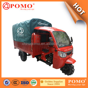 China Cargo With Cabin 2015 Dayang Water Tank Tricycle,Factory Huju Pick Up 3 Wheel Motorcycle,Tri Motocycle