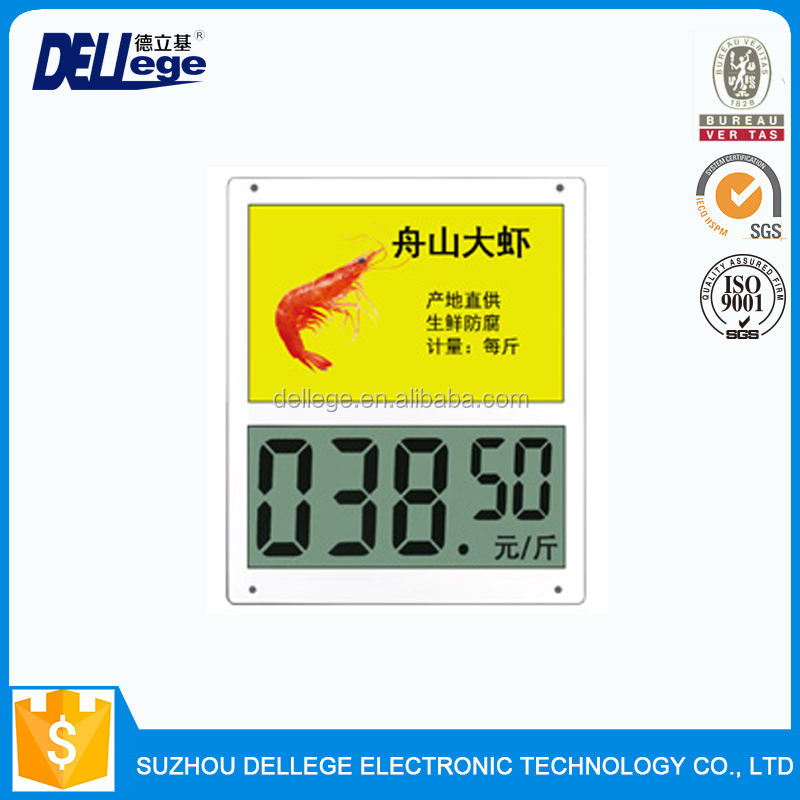 Manufacturer China Factory Made Cheap Esl System Epaper Price Tag