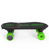 /product-detail/new-style-kooboard-self-balancing-mini-electric-skateboard-for-kids-cheap-price-60720830710.html