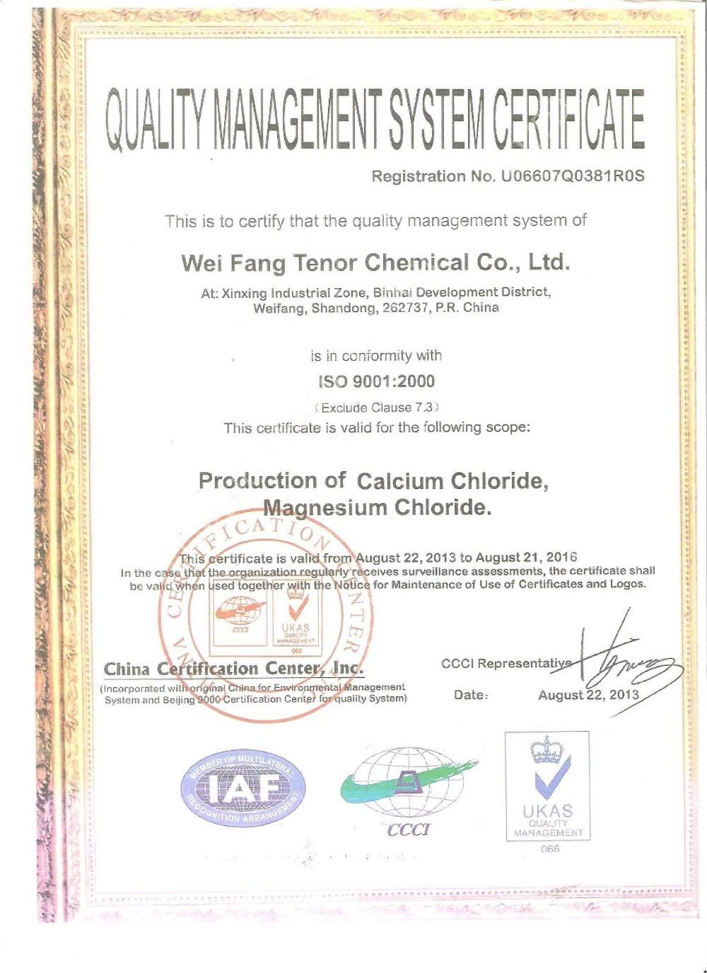 Market price of pac poly aluminium chloride 30 min purity used market price of pac poly aluminium chloride 30 min purity used for drinking water treatment xflitez Choice Image