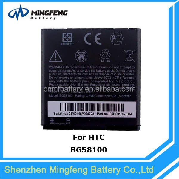 for HTC Sensation G14 Battery Low Price Cell Phone Battery