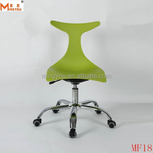 hot selling pop swivel ABS back Computer chair