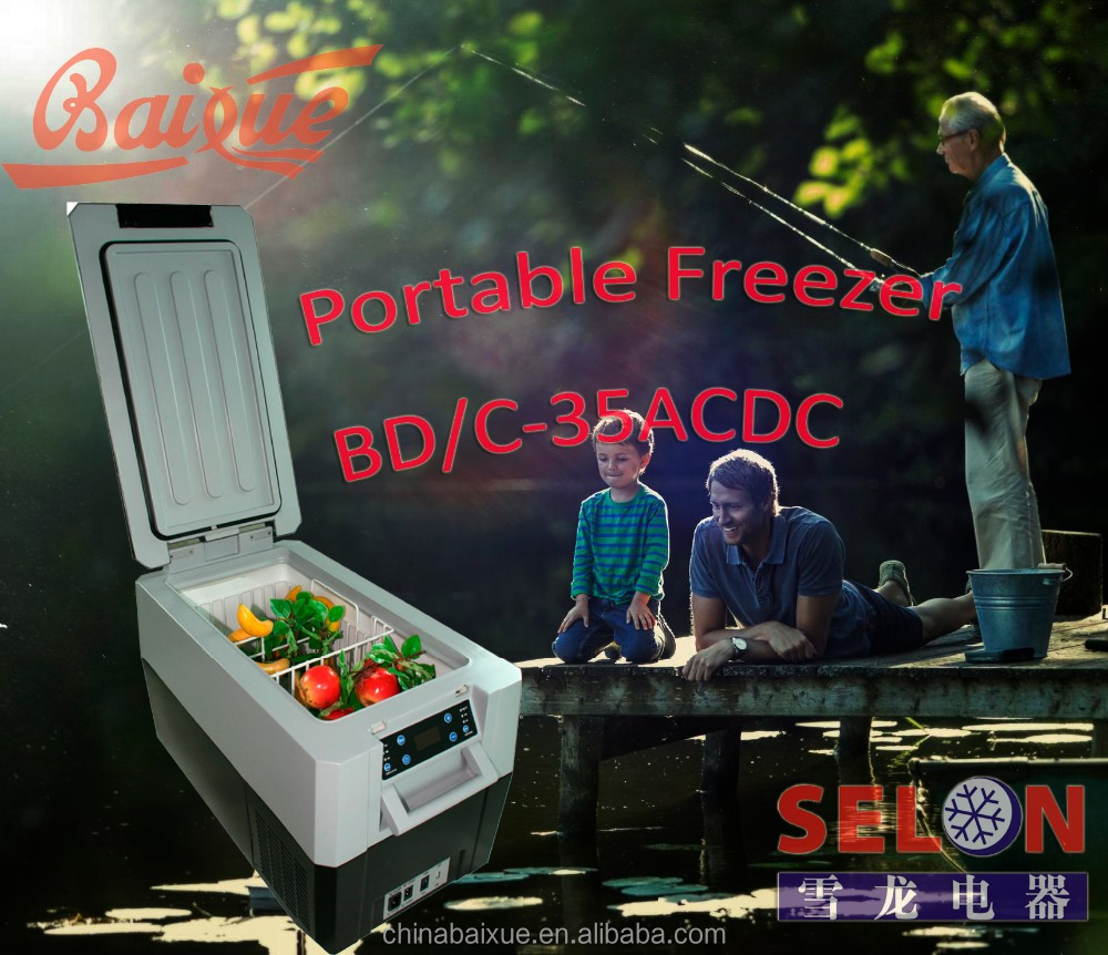 35L camping outdoor Household Portable Car freezer 4x4 trailer RV fridge CE,ETL,RoHS standard AC110V-240V or DC12V/24V