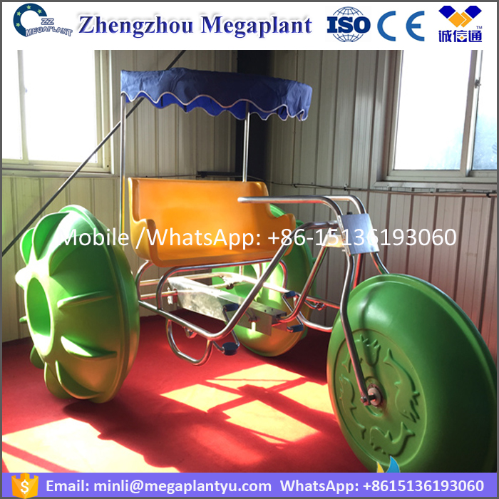 Megaplant HDPE and FRP cheap price water tricycle and aqua for adults for sale