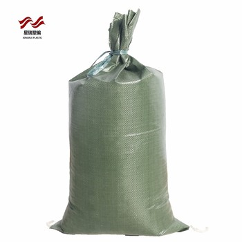 25kg 50lbs Woven Polypropylene Bags Sand Lowes Product On Alibaba
