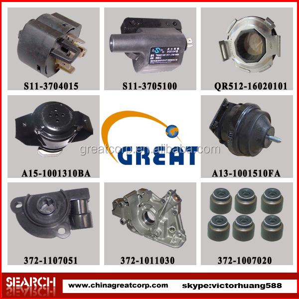 Oem Quality China Car Spare Parts For Chery