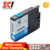 Supricolor 932xl 933xl 932 933 compatible ink cartridge for HP Officejet 6100 6700