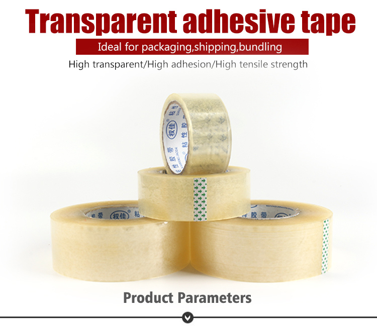 Wholesale Transparent Strong Adhesive Bopp Packing Tape