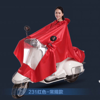 Reflective Adult Electric Vehicle/Motorbike/Bike Poncho Raincoats
