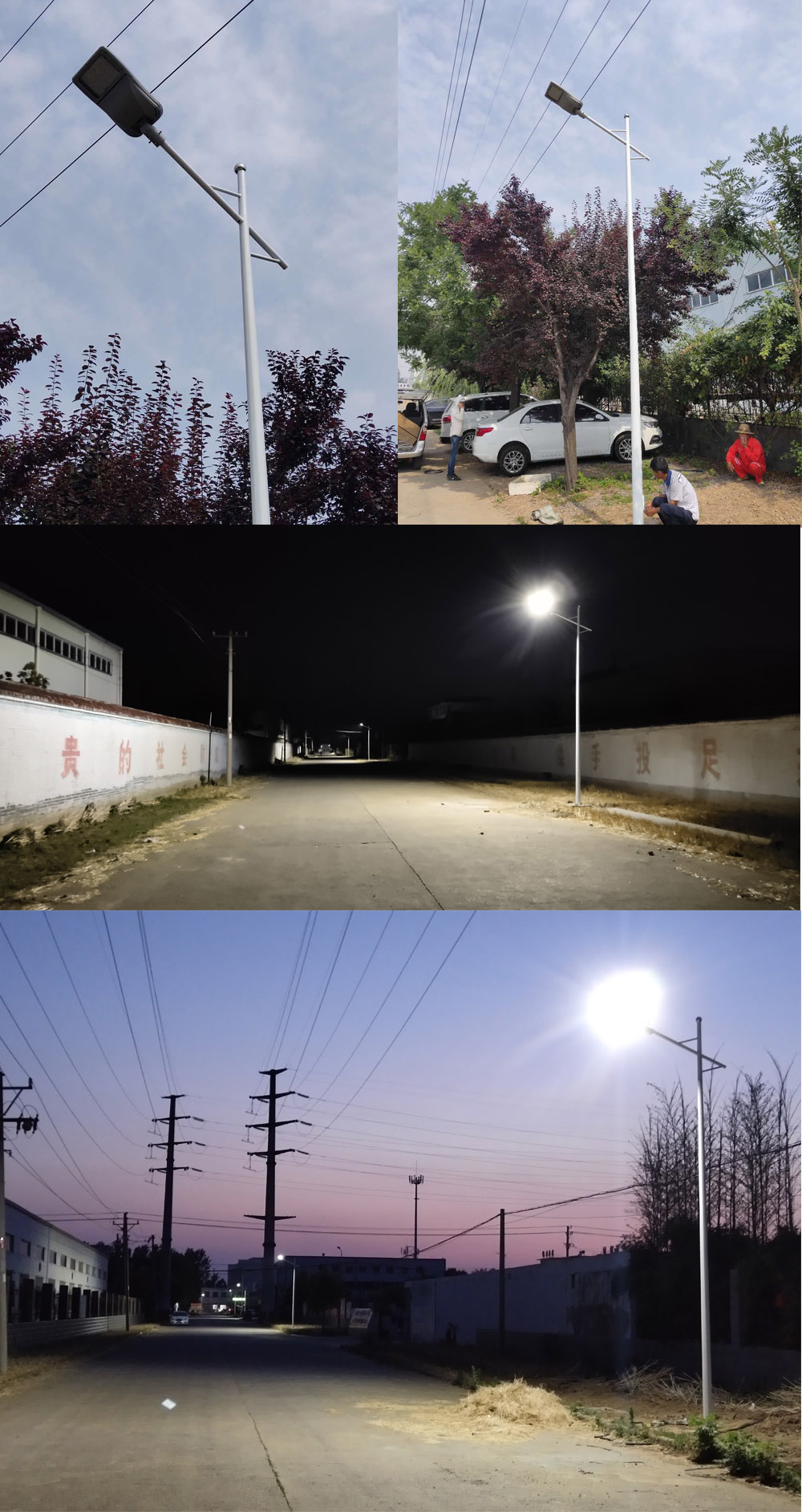 100 W 150 W 200 W 300 W Led Straat Licht Led Streetlight Met Camera