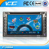 6.2inch car dvd player for toyota corolla verso