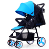 Easy Go Travel Convenient Baby Stroller with European Standard Frame