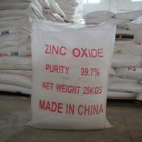 zinc oxide 99.7 99.5 99 98 96 White hexagonal crystals or powder