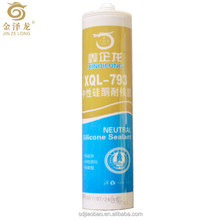 High elasticity high adhesion water resistance Neutral silicone weather resistant sealant For Doors windows interior decoration