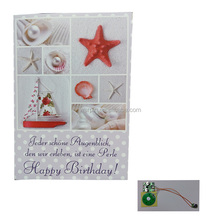 Handmade birthday music greeting card designs, 3d birthday party invitation card