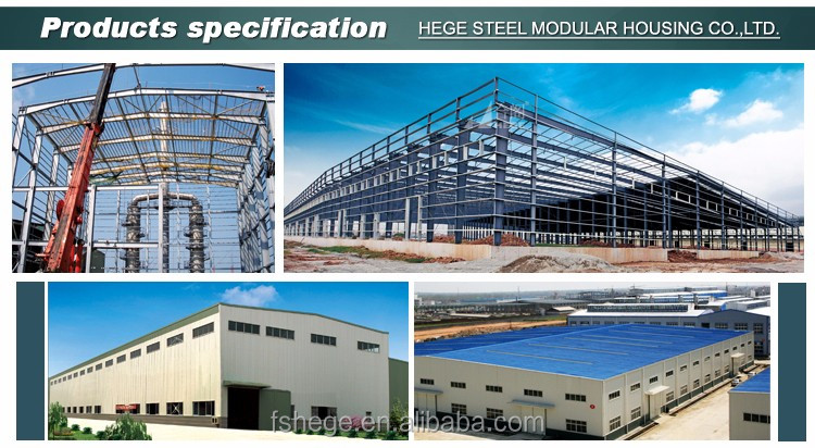 Customized high quality steel structure in China Mobile storage warehouse / two steel story structure Warehouse building