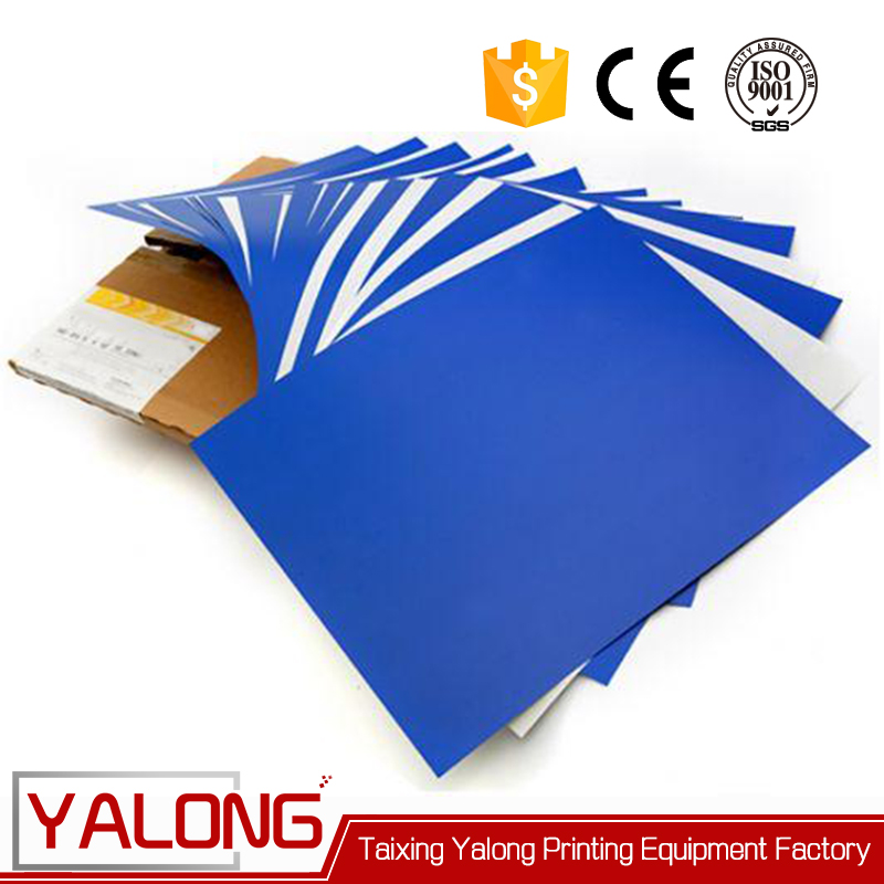 China offset positive thermal ctp plate same as Kodak