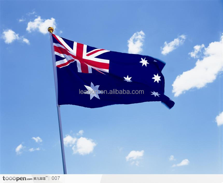 2018 world cup nation flag for Australia