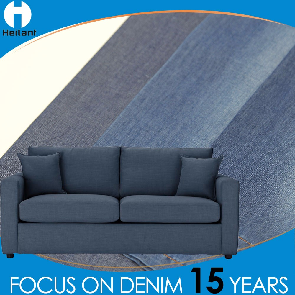 Modern type soft 70% cotton 30% polyester sofa cover denim fabric