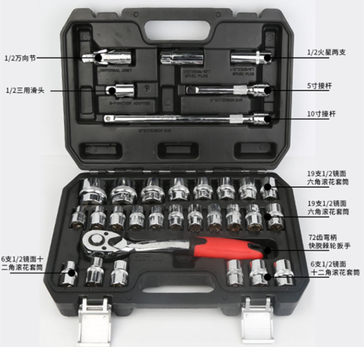 32 pcs 1/2 Drive other hand complete tool box set mechanic tool socket wrench set