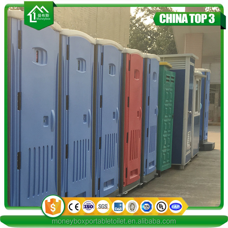 Building Site Cabin Portable Toilets Manufacturers Classic Model 320L Waste Tank Mobile Toilet For Camping