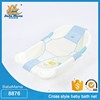 Best selling durable using baby bath net manufacturers