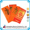 Custom Chinese Lucky Money Pocket Handmade Fancy Paper Red Envelopes