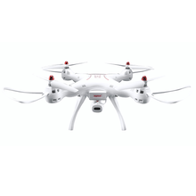 SYMA X8SW 2.4G 6-Axis Gyro Drone With 0.3Mp Camera