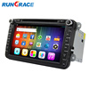 RUNGRACE 8 inch double din capacitive touch screen accessories vw tiguan dvd player gps