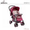 Borita Newest Good Quality Coloful Beautiful Baby Stroller