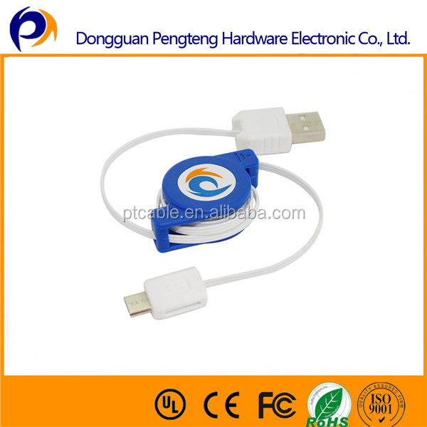 usb am to mini 4p cable