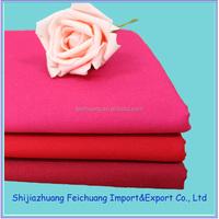 China supplier t/c workwear fabric t/c uniform fabric