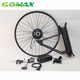 Motorized Pedal Bike 250W Electric Bicycle Manufacturer In China Front Hub Conversion Kit