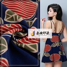New arrival breathable colorful woven print polyester clothing fabric price kg