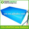 18650/26650 li ion battery pack solar storage 12v 100ah deep cycle lithium ion battery