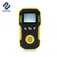 Cheap portable sulfur detector with high quality