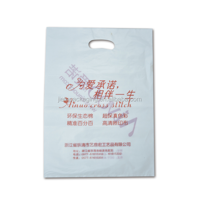 Custom Cheap White Eco Recycle PE Shopping Packaging Die Cut Plastic Handle Bag