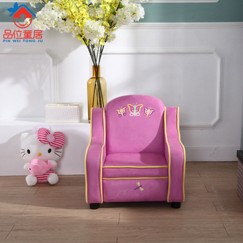 Niños De Dibujos Animados Mini Sofá Muebles Para El Dormitorio Y ...
