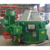 High Quality Vertical Cutting Dryer for Waste Drilling Mud