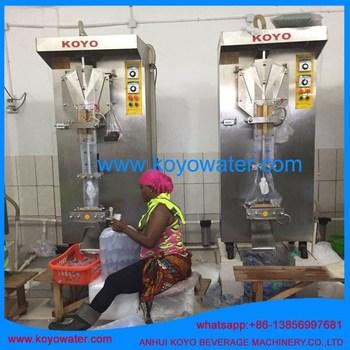 Koyo Complete Whole Line To Making Sachet Bag Water Juice
