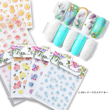Eco-friendly 5D Flower Series Three-dimensional Relief Nail Stickers Nail Decals