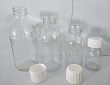 wholesale 60ml pharmaceutical white glass bottle with a safety cap for syrup