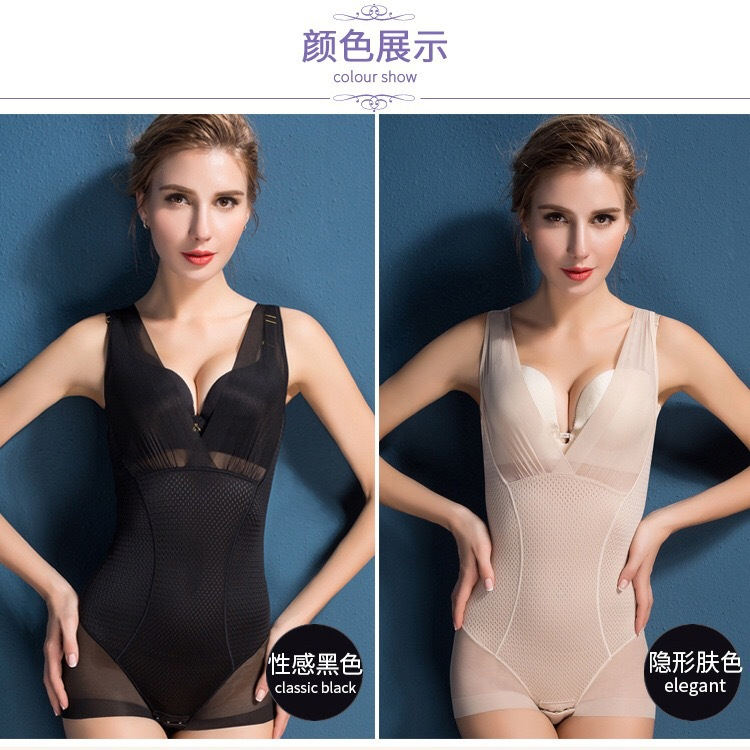 c83462286 Best Body Shapers For Tummy Snap Crotch Style - Buy Best Body ...