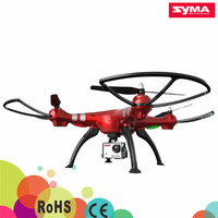 360degree rolling 2000mAh Syma X8G X8HG 6Axis Gyro Smart Height Hold 2.4GHz 4CH RC Quadcopter Drone SYMA x8hg