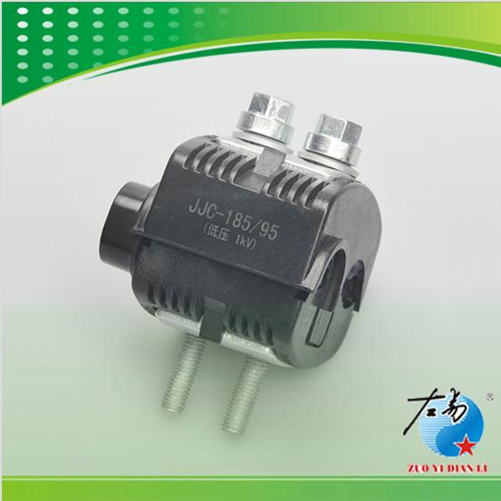 Low Voltage Insulation Piercing Connector Wholesale, Piercing ...