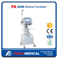 Hospital Equipment List PA-900B II Medical Ventilator Portable Mechanical Ventilator