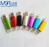 OEM001 OTG USB flash drive for mobile phone and computer