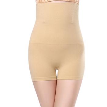 Waist Ultra Slim Turkey Corset Tummy Vintage Panty Girdle Belt