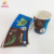 Food grade flexo printing single/double PE coated paper printed and cuted 4oz paper cup fan
