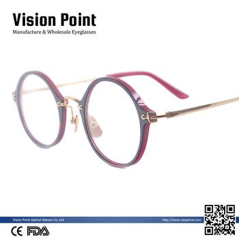 Tr90 Men & Women Eyewear Frame Full Rim Round Glasses Vintage Small ...